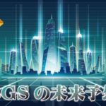 【BGS】Dreams Come True!
