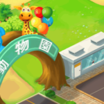 【NEW☆BGS Game】萌え萌え☆動物園